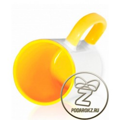 Кружка цветная внутри и ручка - желтая [ЦЕНА С ПЕЧАТЬЮ]